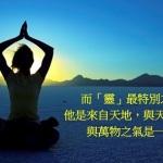 搜狗截图20170724220740