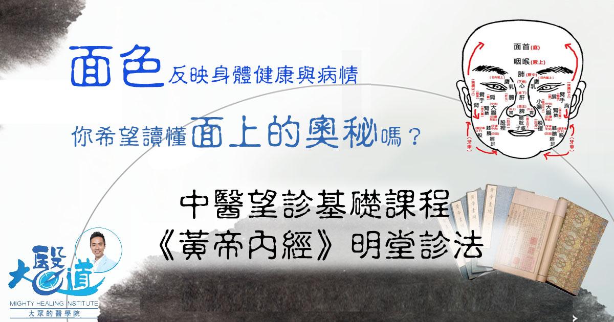 fb-%e5%b0%81%e9%9d%a2%e5%9c%96_output