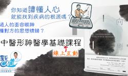 fb-%e5%b0%81%e9%9d%a2%e5%9c%96_%e5%bd%a2%e7%a5%9e_online